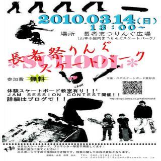 51010806_52_convert_20100305100119.jpg