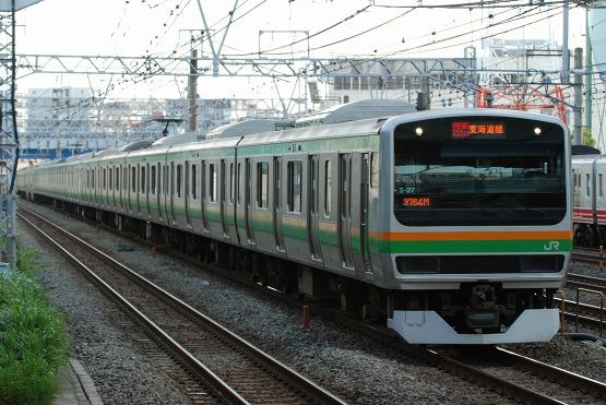 E231 S11