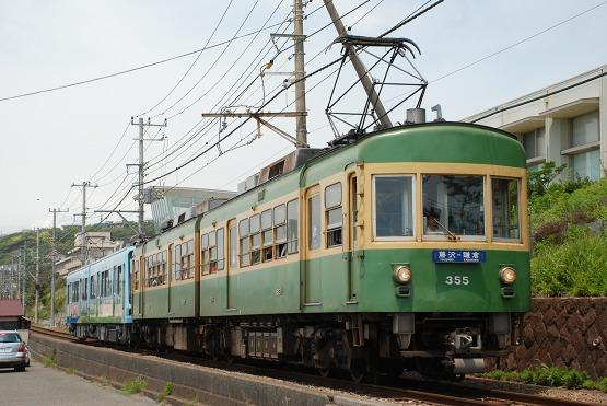 305F-2.jpg