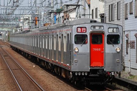 7005F-5.jpg