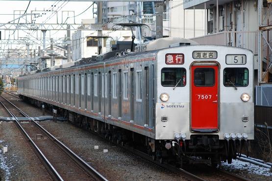 7005F-6.jpg