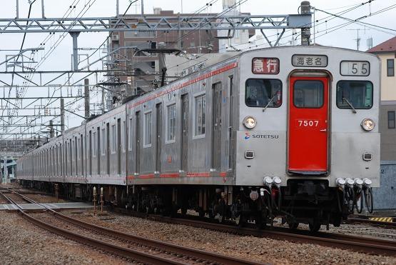 7005F-8.jpg