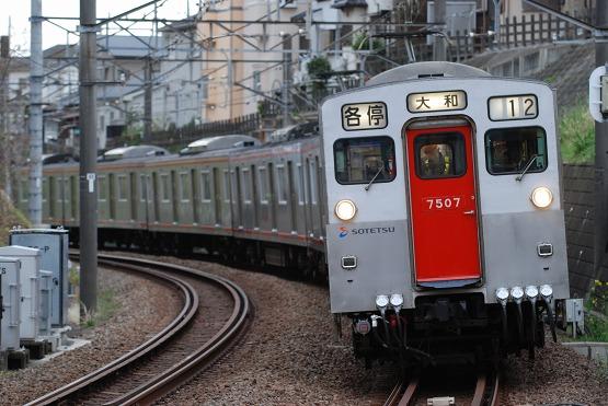 7005F-9.jpg