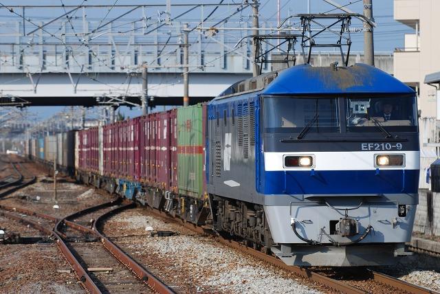 EF210-9.jpg
