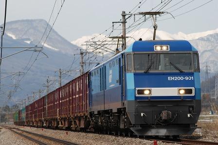 EH200-901-2.jpg