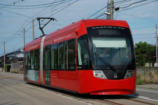 MLRV1001-2.jpg