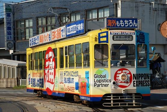 chitetsu7021.jpg