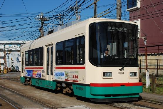 chitetsu8003.jpg