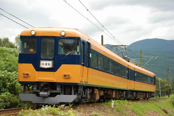 daitetsu16001.jpg