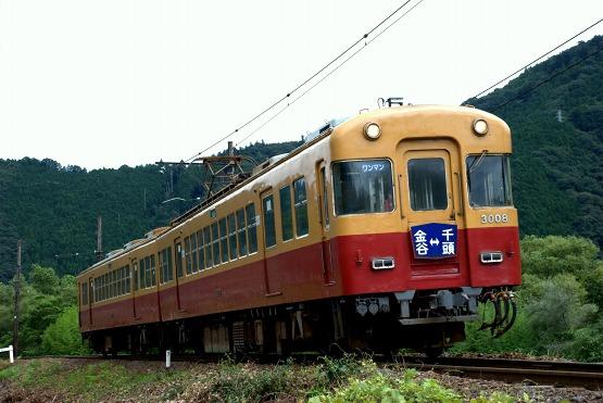 daitetsu3008.jpg