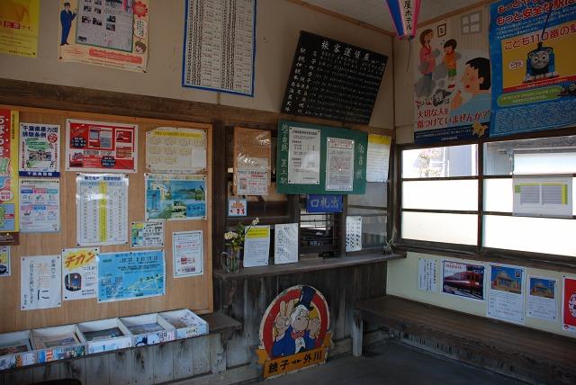 kasagamikurohae2.jpg