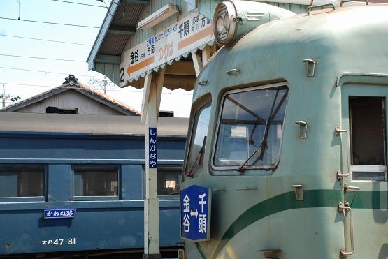 shinkanaya1.jpg