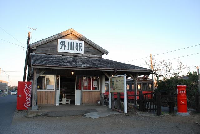 tokawa.jpg