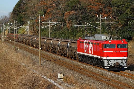 dc122506.jpg