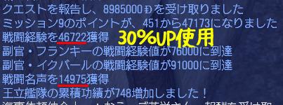 0546.jpg