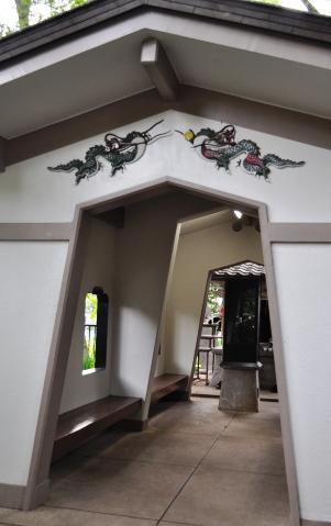 hokekyocat at dragon4