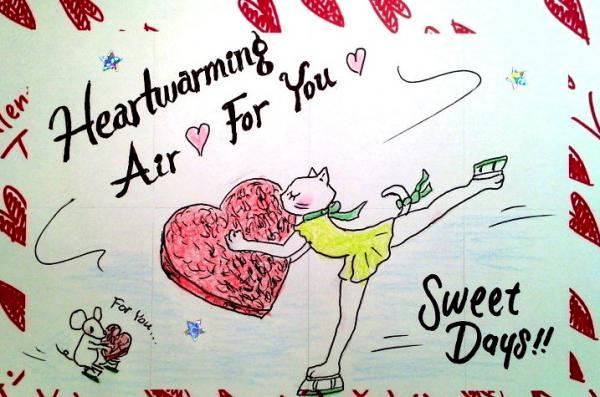 airweave+valentine+s+pop_convert_20120212212456.jpg