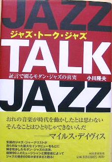 jazz本