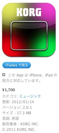 スクリーンショット(2012-01-23 1.07.03)