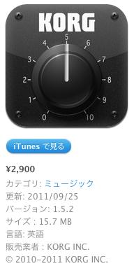 スクリーンショット(2012-01-23 1.14.39)