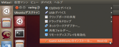 Guest_Additionsのインストール