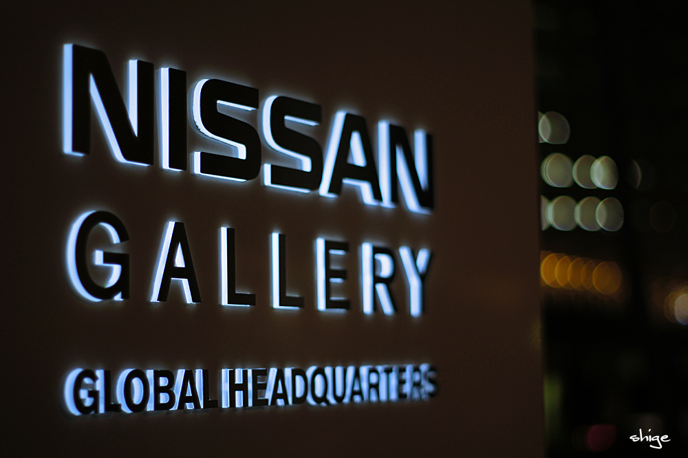 nissan-53.jpg