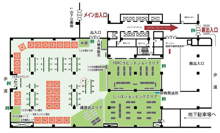 2012MAP-b.jpg