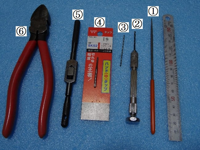 1 工具1