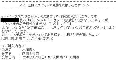 2013030102.jpg