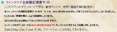2013051402.jpg