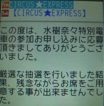 2013073104.jpg