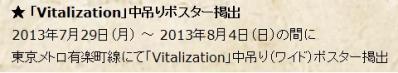 2013080502.jpg