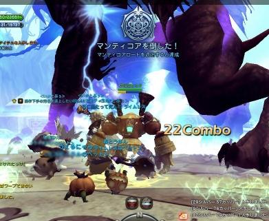 DN 2011-11-09 04-45-45 Wed