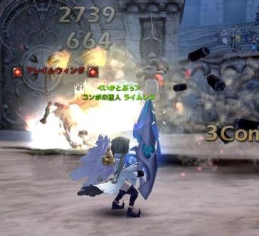 DN 2011-11-28 08-28-16 Mon