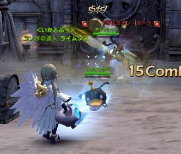 DN 2011-11-28 08-36-10 Mon