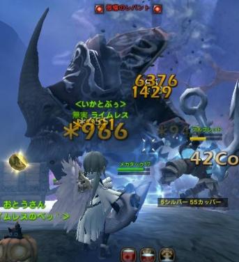 DN 2011-12-12 06-45-28 Mon