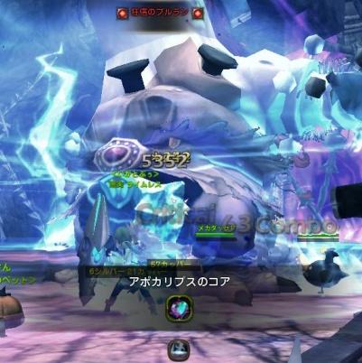 DN 2011-12-12 06-52-44 Mon