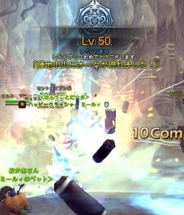 DN 2012-02-21 13-34-52 Tue