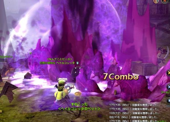 DN 2012-03-01 15-53-55 Thu - コピー