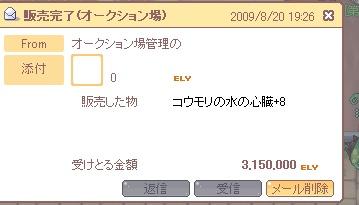PASTE156tyh.jpg