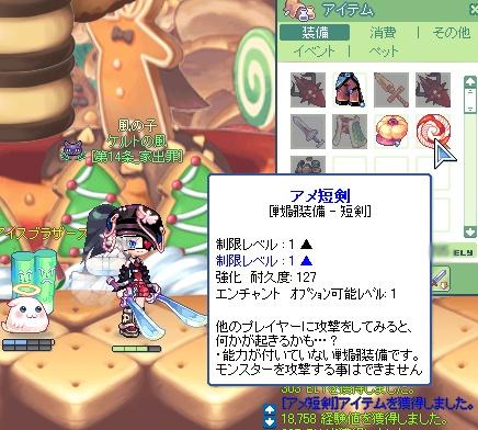 PASTE576tgy.jpg
