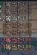 SPSCF000000.jpg