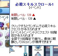 SPSCF0000_20100621141814.jpg
