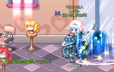 SPSCF0000_20110730094902.jpg