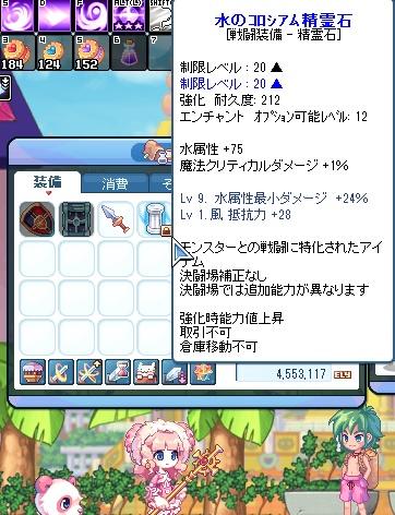 SPSCF0001_20111019115043.jpg