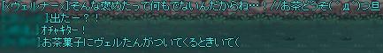 SPSCF0004_20110730095301.jpg