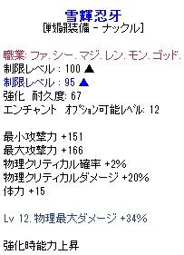 SPSCF0005_20110519062903.jpg