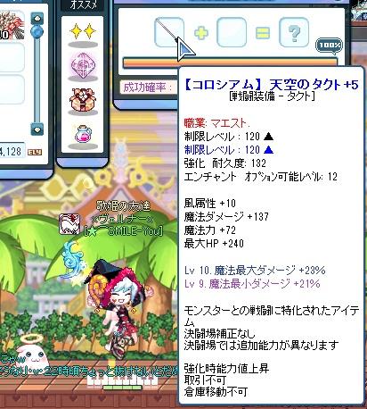 SPSCF0005_20120206190141.jpg