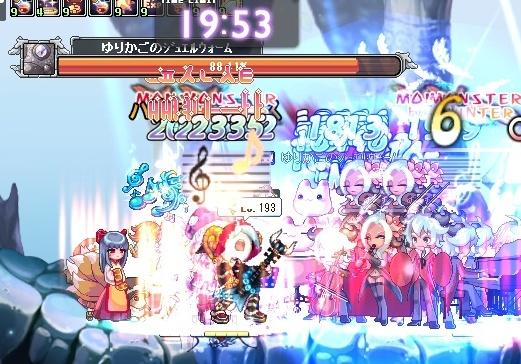 SPSCF0007_20111225232049.jpg