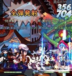 SPSCF0010_20100501093839.jpg